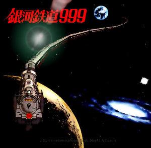 2009112107124430d.jpg